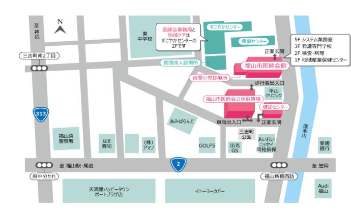 福山医師会館周辺案内図